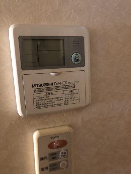 埼玉県草加市 エコキュート交換工事 日立『BHP-FS37RH1』