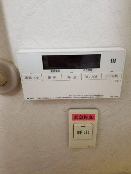 東京都北区 TES交換工事  東京ガスAT-246RSA-AQ⇒ノーリツGTH-2044AWX3H-1