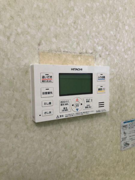 神奈川県大和市 エコキュート交換 日立薄型⇒日立薄型『BHP-FS37RH1』