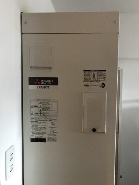 横浜市旭区 電気温水器交換 ナショナルDH-1501D⇒三菱『SRG-151E-R』