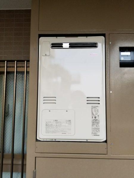 川崎市中原区 TES給湯器交換工事 FT4215ARSAW3Q⇒RUFH-A2400AW2-3
