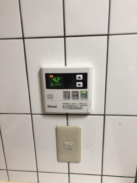 東京都杉並区 給湯器交換工事 リンナイRUF-2406SAB⇒リンナイ『RUF-A2405SAB(A)』