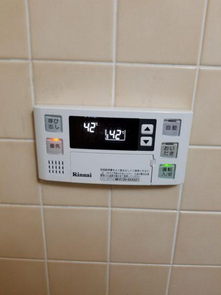 東京都大田区 給湯器交換工事 ノーリツ『GT-165W』⇒リンナイ『RUF-A2005SAW(A)』