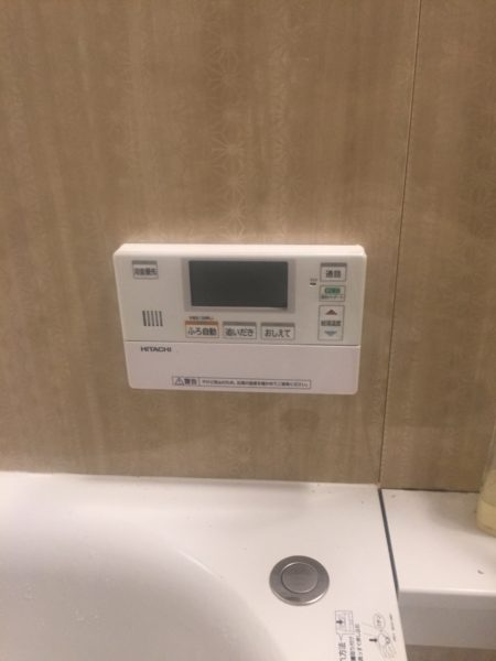 東京都西東京市 エコキュート交換 ナショナル『HE-46K3QUS』⇒日立『BHP-F46RU』