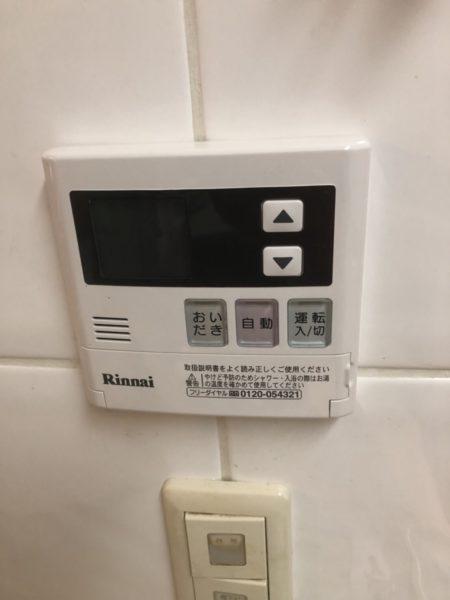 江東区 ガス給湯器交換 ノーリツ『GTH-2413AWXH-T』からのお取替え工事費コミコミ価格¥220,000~