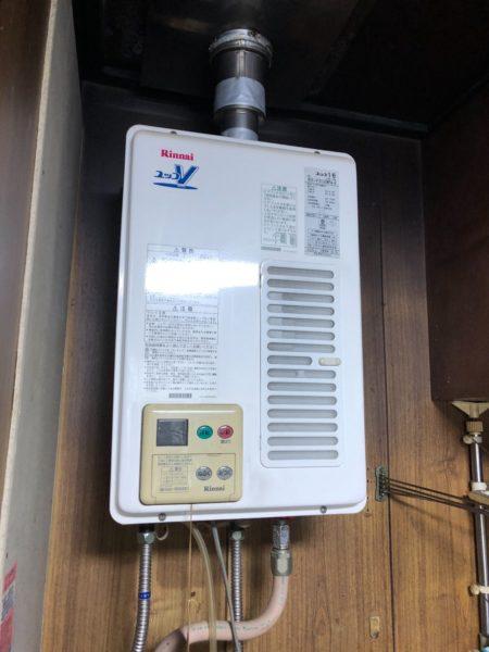 ガス給湯器 リンナイ『RUX-V1610SWFA-E』からのお取替え 工事費コミコミ価格¥100,000-から