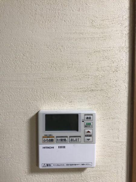 東京都調布市でエコキュートの取替・交換 ダイキン『TU37CFV』⇒日立『BHP-F37RU』