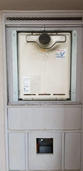 リンナイ『RUF-V2001SAT』からの交換・取替 工事費込み価格¥125,000(税別)~