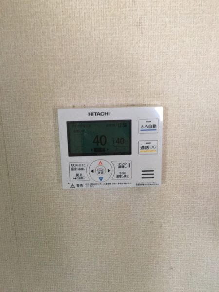 藤沢市でエコキュート交換工事 日立『BHP-FS46RH1』へ取替