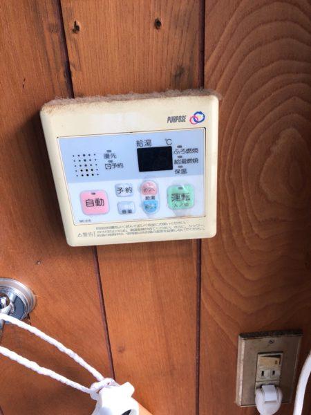 町田市ガス給湯器取替・交換 パーパス『GN-244AR』⇒リンナイ『RFS-E2405SA(A)』