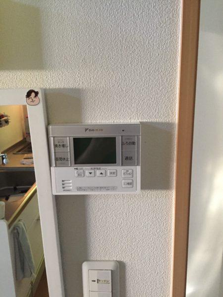 茅ケ崎市エコキュート取替・交換 ダイキン『EQ46TFTV』