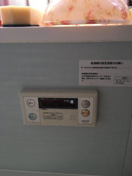 埼玉県飯能市でエコキュート交換工事 SANYO『SHP-T46D』→日立『BHP-F37RU』