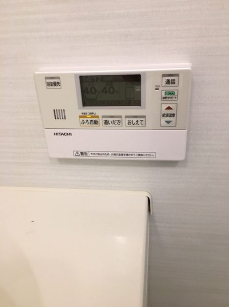 愛知県名古屋市千種区でエコキュート交換工事 三菱『SRT-HP37W1』→日立『BHP-F37RU』