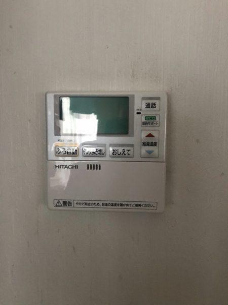 茨城県取手市でエコキュート交換工事 コロナ『CHP-H3714A』→日立『BHP-F37RU』