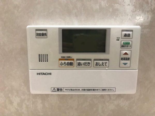 千葉県印西市で電気温水器→エコキュート交換工事 ナショナル『DH-46G2AUB』→日立『BHP-F37RU』