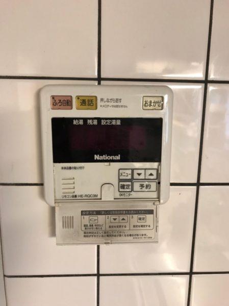 福岡県久留米市でエコキュート交換工事 ナショナル『HE-37W1Q』→日立『BHP-FS37RH1』