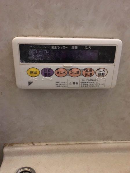 神戸市東灘区でエコキュート交換工事 ダイキン『EQ37CFV』→日立『BHP-F37RU』
