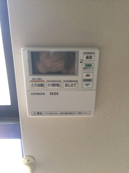 栃木県栃木市でエコキュート交換工事 三菱『SRT-HP46W3』→日立『BHP-F46RU』