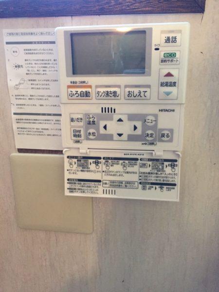 奈良県天理市でエコキュート交換工事 三菱『SRT-HP37W1』→日立『BHP-F37RU』
