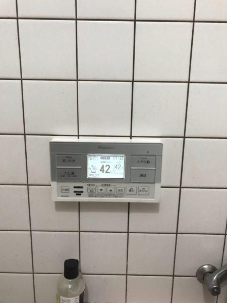 山梨県大月市でエコキュート交換工事 ダイキン『EQ37HFTV』→ダイキン『EQ37UFTV』