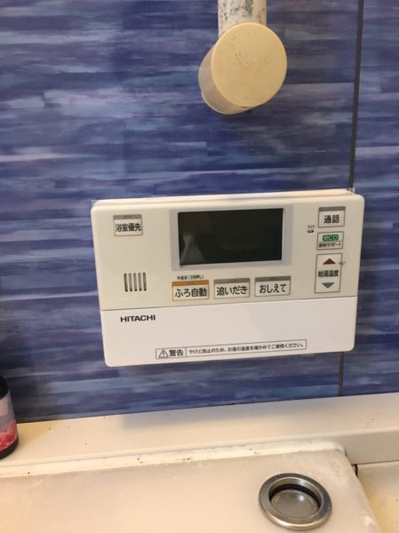 東京都江東区でエコキュート交換工事 ナショナル『HE-37K2Q』→日立『BHP-F37RD』