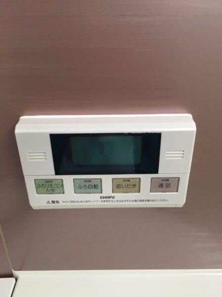 三重県鳥羽市でエコキュート交換工事 長府『EHP-3733GPXH』→日立『BHP-F46U』
