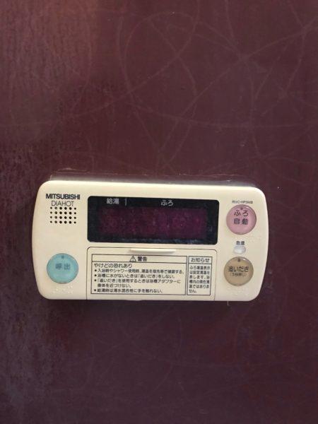 千葉県柏市でエコキュート交換工事 三菱『SRT-HP373WF』→三菱『SRT-W374』