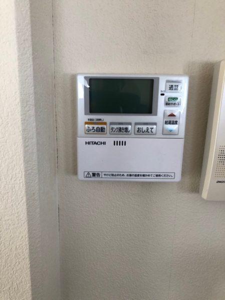 千葉県印旛郡栄町でエコキュート交換工事 三菱『SRT-HP37W1』→日立『BHP-F37RU』