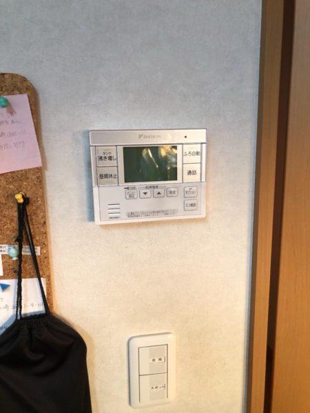 千葉県野田市でエコキュート交換工事 コロナ『CHP-ED462A』→ダイキン『EQ46UFTV』