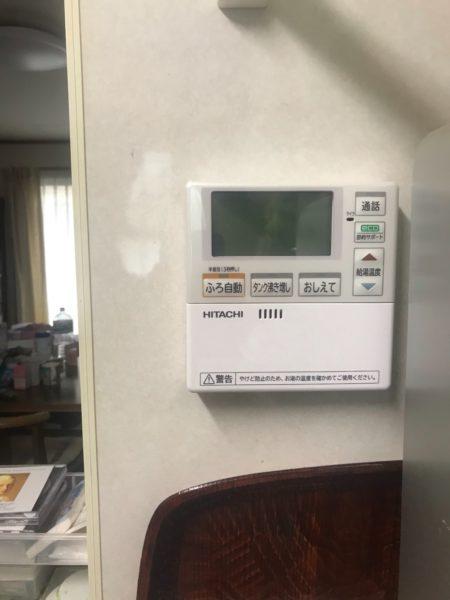 愛知県半田市でエコキュート交換工事 コロナ『CHP-H3712A』→日立『BHP-F37RU』