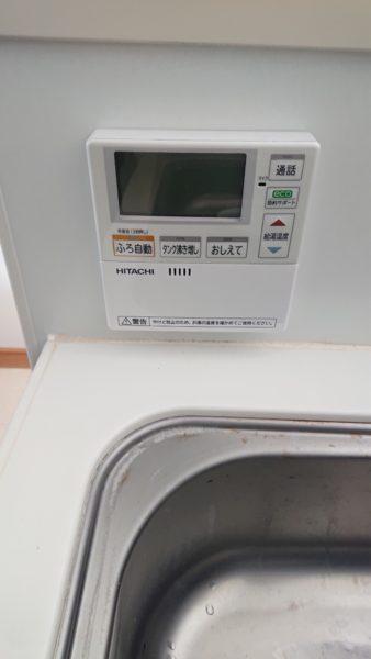 福岡県宗像市でエコキュート交換工事 ダイキン『EQ37EFV』→日立『BHP-F37RU』