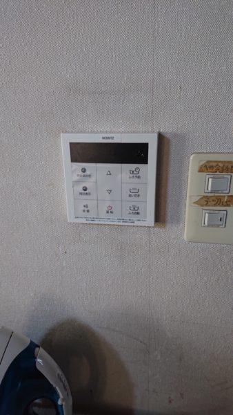 神奈川県横浜市保土ヶ谷区でエコジョーズ交換工事 ノーリツ『GT-2428SARX』→ノーリツ『GT-C2462SARX』