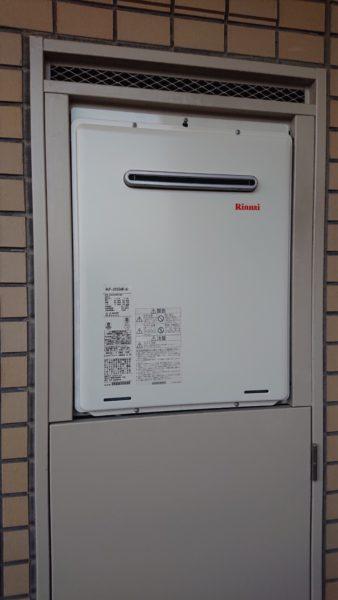 大阪府大阪市都島区で給湯器交換工事 ノーリツ『GT-164W』→リンナイ『RUF-A2005SAW(A)』