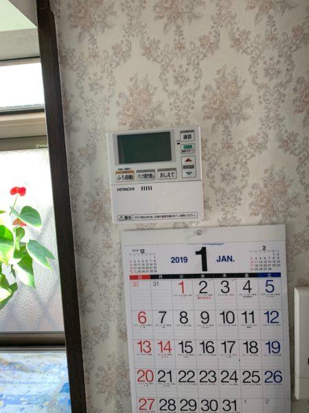 神奈川県横浜市戸塚区でエコキュート交換工事 三菱『SRT-HP374WF』→日立『BHP-F46RU』