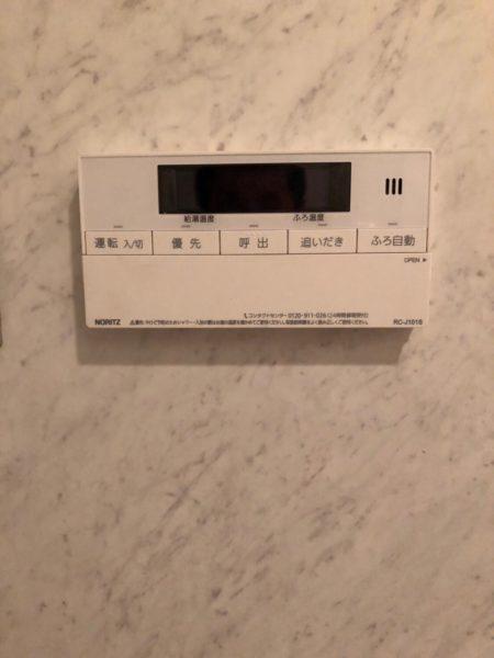 長野県諏訪市でガス給湯暖房熱源機交換工事 ノーリツ『GTH-2413AWXH-H』→ノーリツ『GTH-2444AWX3H-H BL』