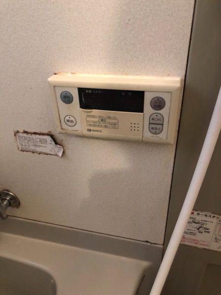 愛知県一宮市でガス給湯器からエコジョーズ ノーリツ『GT-242SAWX LPG』→リンナイ『RUF-E2405SAW LPG』
