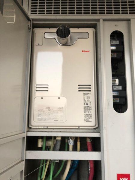 岡山県岡山市でガス給湯暖房熱源機交換工事 松下『AT-4299ARSAW3Q-C』→リンナイ『RUFH-A2400AT2-3』