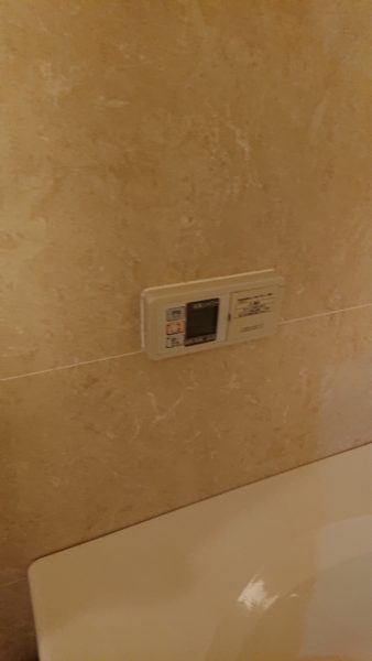 東京都江東区で給湯器交換工事 東京ガス『24号オートタイプ』→リンナイ『RUF-A2405SAW(A)』