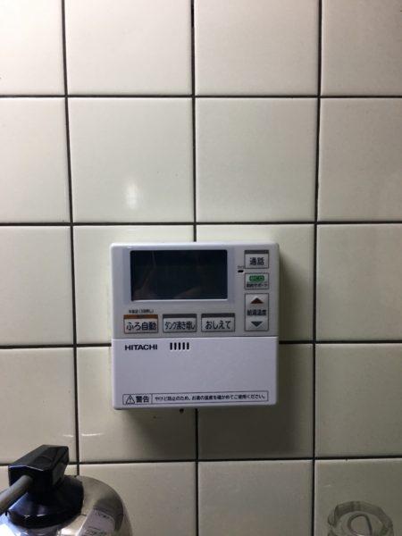 三重県四日市市でエコキュート交換工事 日立『BHP-F37DU』→日立『BHP-F37RU』