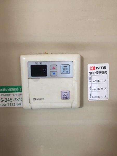 神奈川県横浜市港南区でガス給湯器交換工事 東京ガス『NR-A816RF-R』→リンナイ『RUF-A2003SAG(A)』