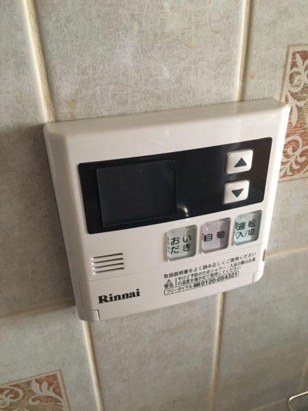 静岡県熱海市でガス給湯器交換工事 パーパス『GX-240AW』→リンナイ『RUF-A2405SAW(B)』