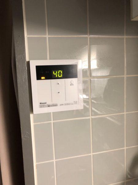 広島県呉市で給湯器交換工事 ノーリツ『GQ-1623WE』→リンナイ『RUX-A1615W-E』