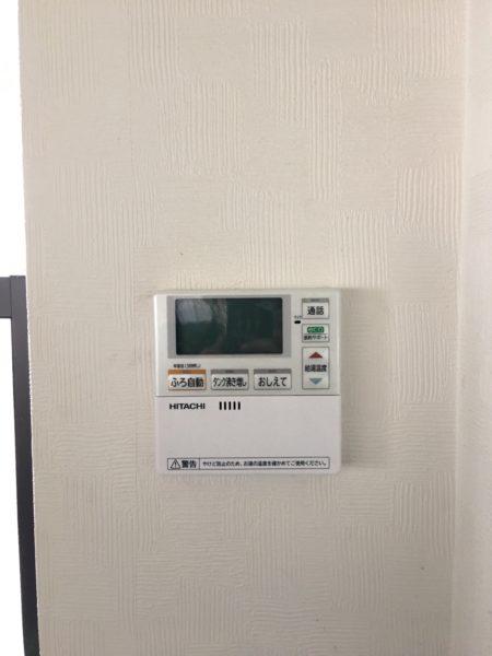 奈良県奈良市でエコキュート交換工事 ナショナル『370Lフルオート』→日立『BHP-F37RD』