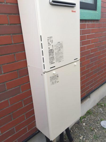 愛知県春日井市で給湯器交換工事 パーパス『GX-240AW』→リンナイ『RUF-A2405SAW(A)』