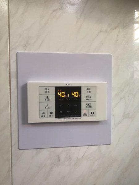 滋賀県大津市で給湯器からエコジョーズ交換工事 ノーリツ『GT-2427SAWX』→ノーリツ『GT-C2462SAWX BL』