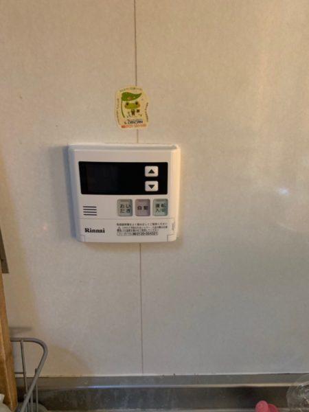東京都大田区でガス給湯暖房熱源機交換工事 三菱『SRT-HP37W1』→リンナイ『RUFH-SA2400AW2-6』