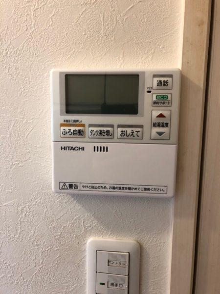 千葉県成田市でエコキュート交換工事 コロナ『CHP-H3714A』→日立『BHP-F37RU』