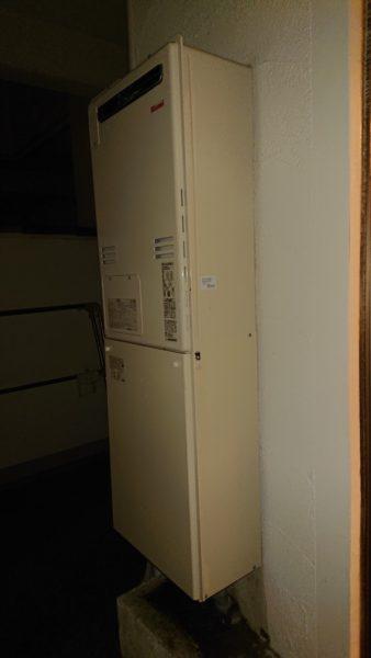 神奈川県横浜市都筑区でガス給湯暖房熱源機交換工事 東京ガス『FT-366RSAW-AW3Q』→リンナイ『RUFH-A2400AW2-3』