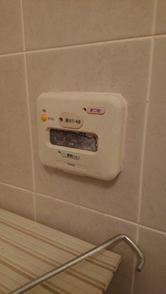 東京都練馬区で給湯器交換工事 YUMEX『OURB-2051SAQ』→リンナイ『RUF-SA2005SAW』