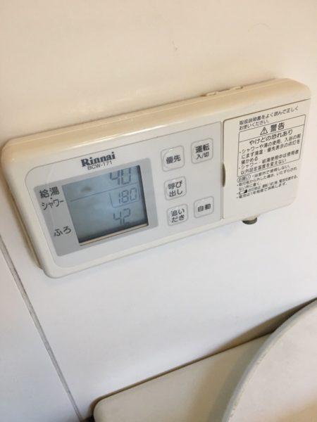 三重県伊勢市で給湯器交換工事 ナショナル『GJ-C24T2』→リンナイ『RUF-A2405SAW(A)』
